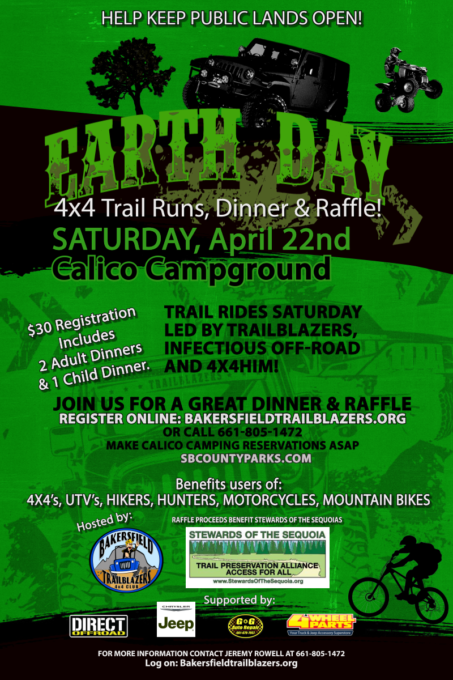 Calico Earth Day S.O.S. Fundraiser @ Calico Ghost Town | | |